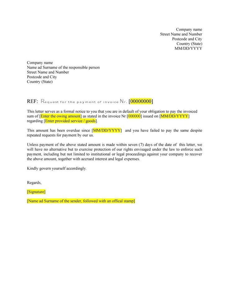 Formal Business Letter 07 Business Letter Format