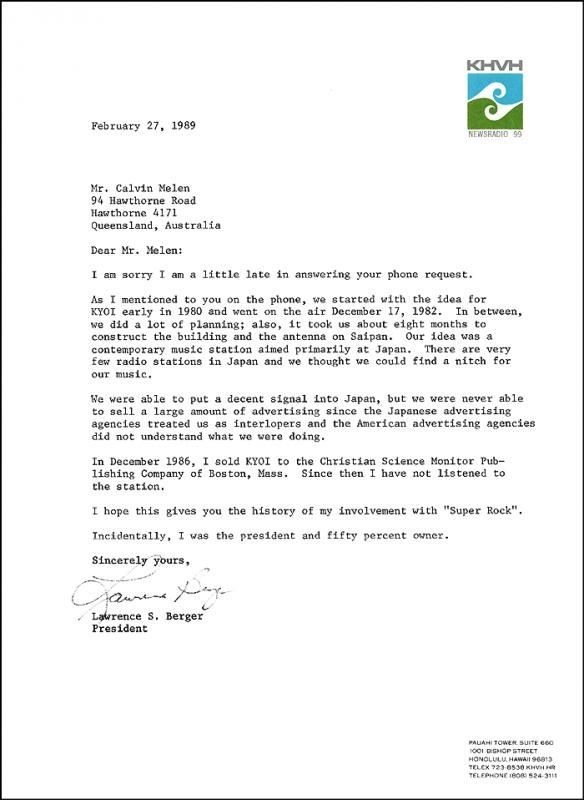Letter Of Recommendation For Students Http templatedocs